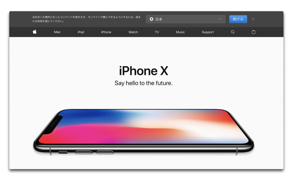 「Apple.com」がローカルサイトへ誘導するようになっています