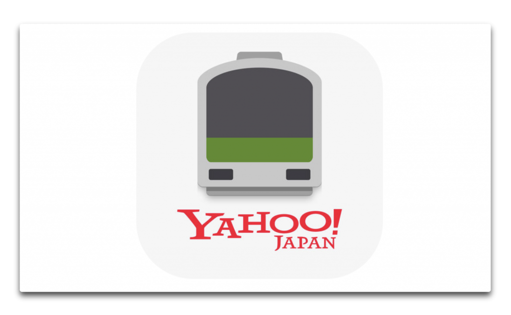 【iOS】「Yahoo!乗換案内」バージョンアップで「異常混雑予報」機能を追加(首都圏の主要26路線から提供開始)