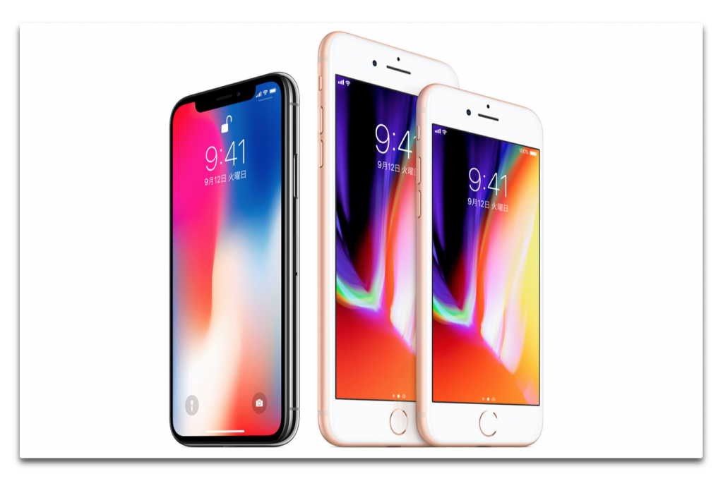 Appleの次世代iPhoneラインアップがどのように売上を押し上げるか