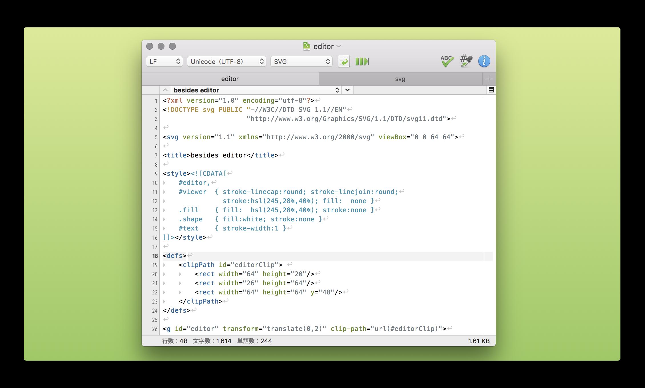 【Mac】テキストエディタ「CotEditor」がバージョンアップでiCloudドキュメントに対応など新機能を追加