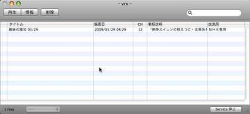 1vrx_1.jpg