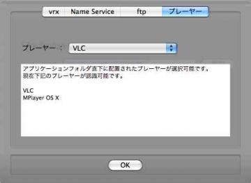 1vrx_5.jpg