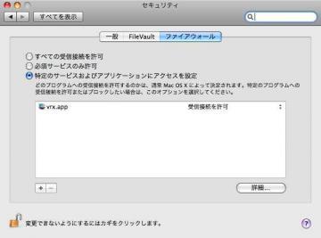 1vrx_fw.jpg