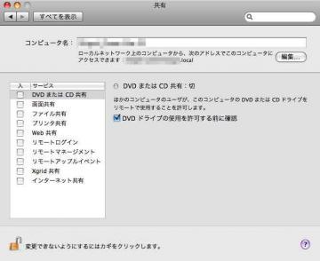 1vrx_kyou.jpg