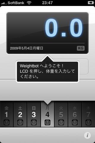 1waight02.jpg
