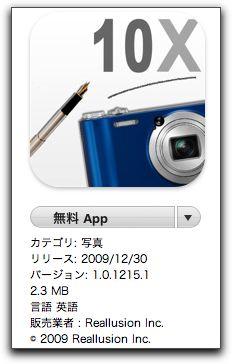 iPhone 3G でもビデオ撮影 Qik VideoCamera
