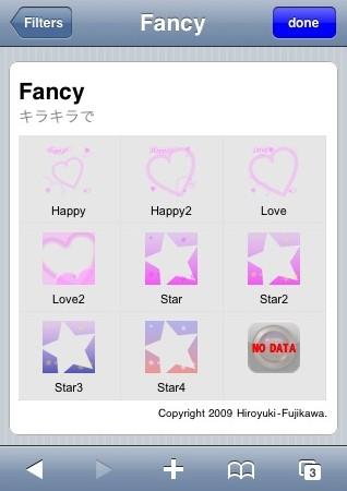 IconCam のフレームの種類が増えています