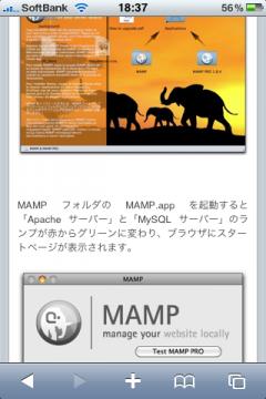 mamp9