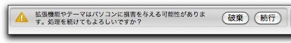 Google Chrome で 1Password が利用出来るExtension