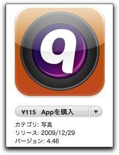 MyWebClip を iPhone アプリのランチャーとして利用する