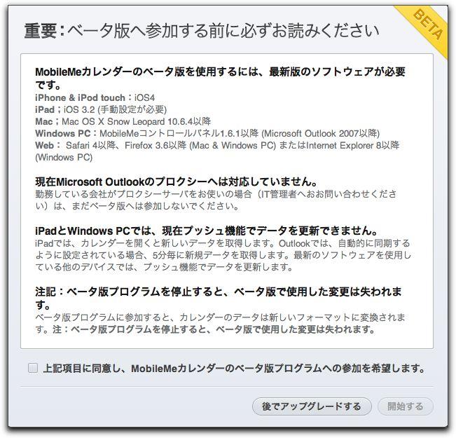 Apple から「iPhone 4 Bumper 返金プログラム  についてのご連絡」が来た。
