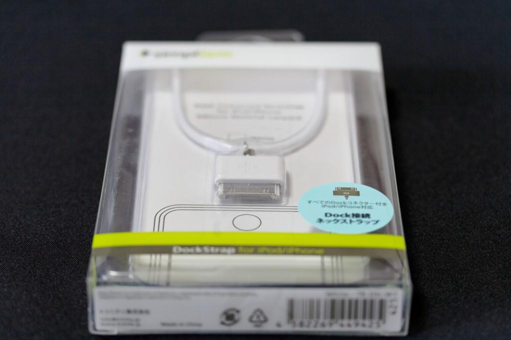 iPhone 4 + Bumper に Dock ネックストラップを着けてみた