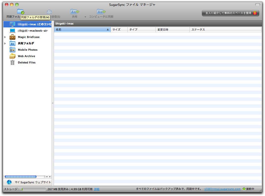 カスタムメイド 〓abi-case〓 MacBook Air 11″ フェルト インナーケース兼ショルダーケース