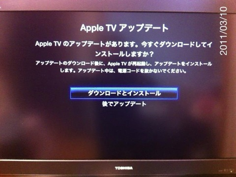 AppleTV43 01