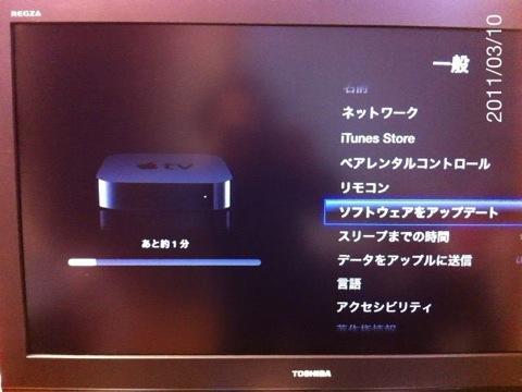 AppleTV43 02