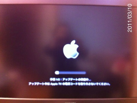 AppleTV43 03
