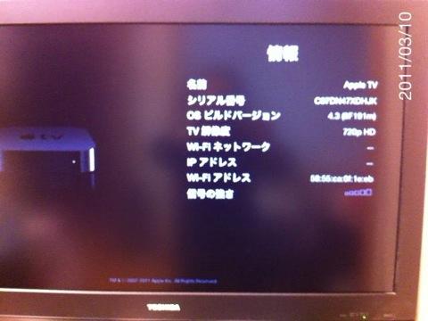 AppleTV43 05