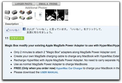 Hyper Magic 02