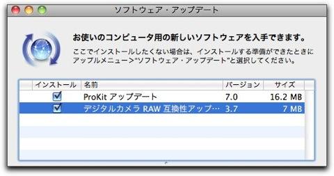 Apple、デジタルカメラRAW互換性アップデートをリリース
