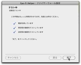 Eye Fi 008