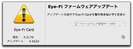 Eye Fi 011
