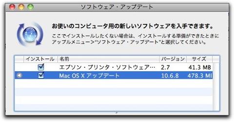 Mac、お買い得アプリ期間限定で無料