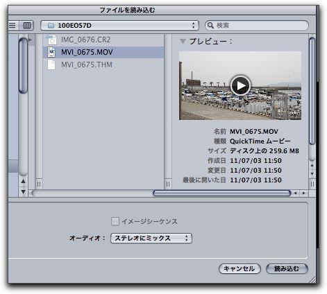 FCP MT4in 001