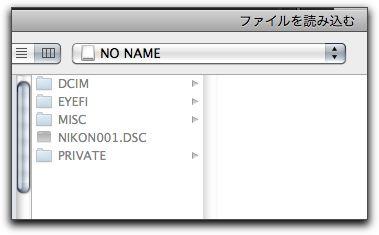 FCP XFin 001