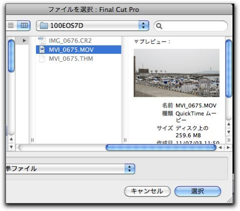 FCP in 002