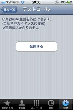 IMG 3771