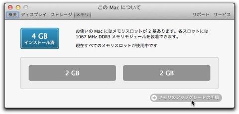 Memory 002