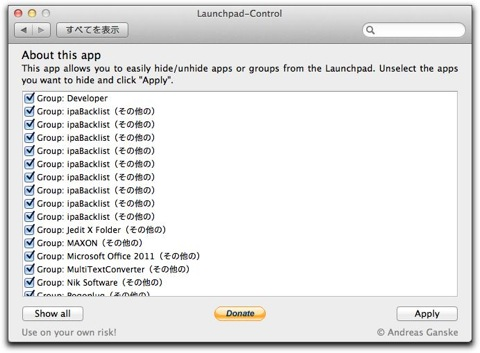 Launchpad lion 002