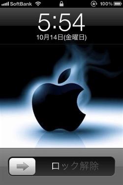 現在iPhoneを使っている人の、新しいiPhone 4S購入に向けてやっておく事