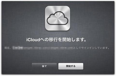 ACloud ikou 002