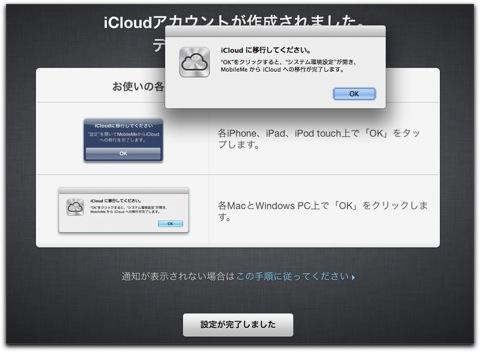 ACloud ikou 010