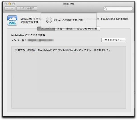ACloud ikou 011a