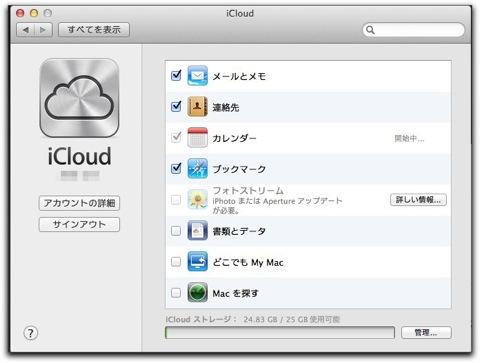 ACloud ikou 012a