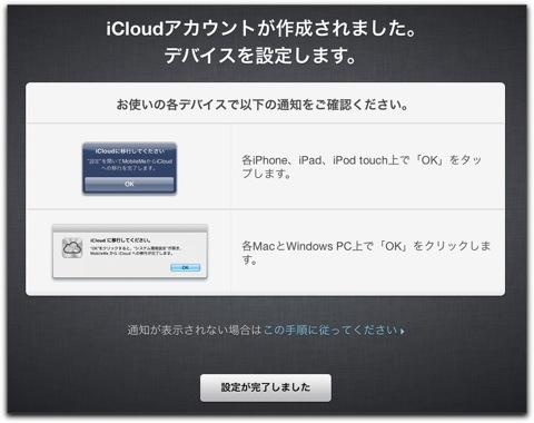ACloud ikou 013