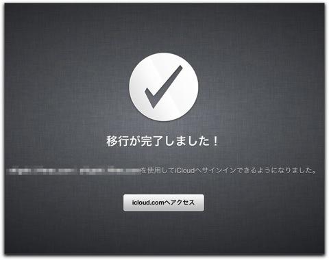 ACloud ikou 014a