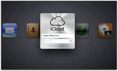 ACloud ikou 015a