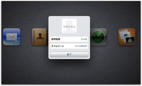 ACloud ikou 016