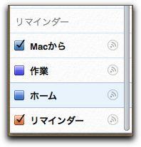 ICal iCloud 002