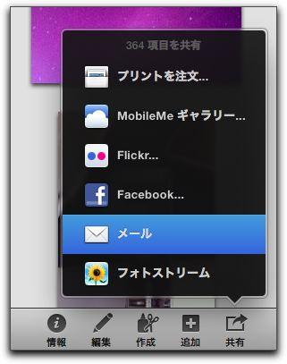 即、iPhone 4Sを手に入れたい人へ
