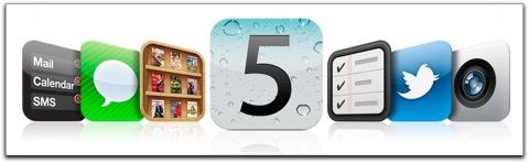 iOS 5の前に来るアップデートは・・・?
