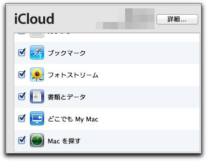 AirMac iCloud 003