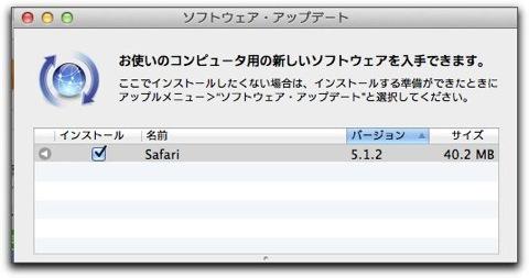 SoftBankの「新 アレ コレ ソレ キャンペーン」の疑問点が解ったかな?