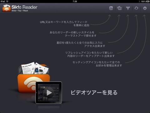 Slidereader 001