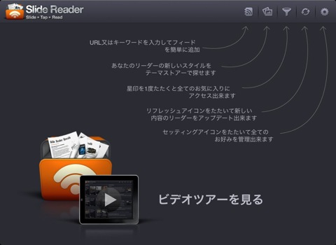 Slidereader 001 cropped