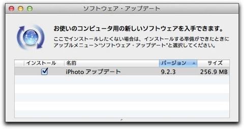 【Mac】AppleからiPhoto 9.2.3がリリース