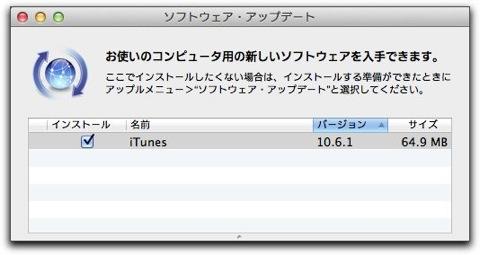 【Mac】ビデオキャプチャ「Screen Record Pro」が今だけ無料
